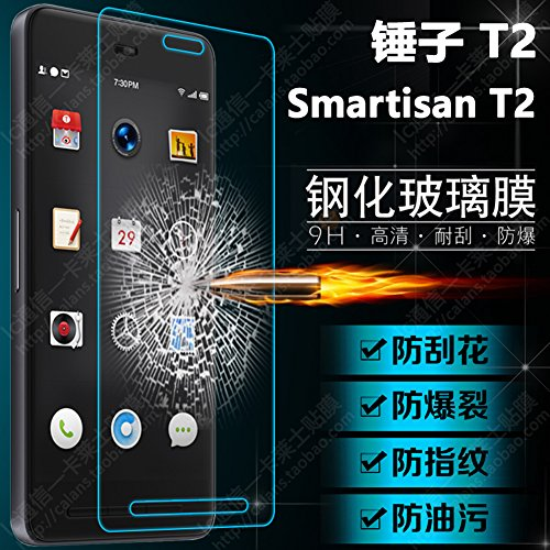 Haodasi 9H HD LCD Guard Film Tempered Glass Screen Protector Displayschutz For Smartisan T2
