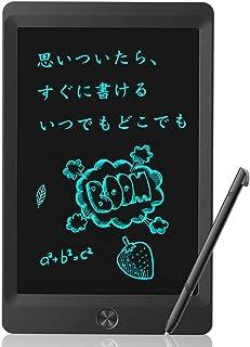 繰り返し書ける電子メモパッド 8.5インチ 消去ロック機能付き 電池交換可能 LCD液晶画面 タブレット型 最新型の電子ペーパー デジタルメモ 筆談ボード 落書き帳 伝言メモ