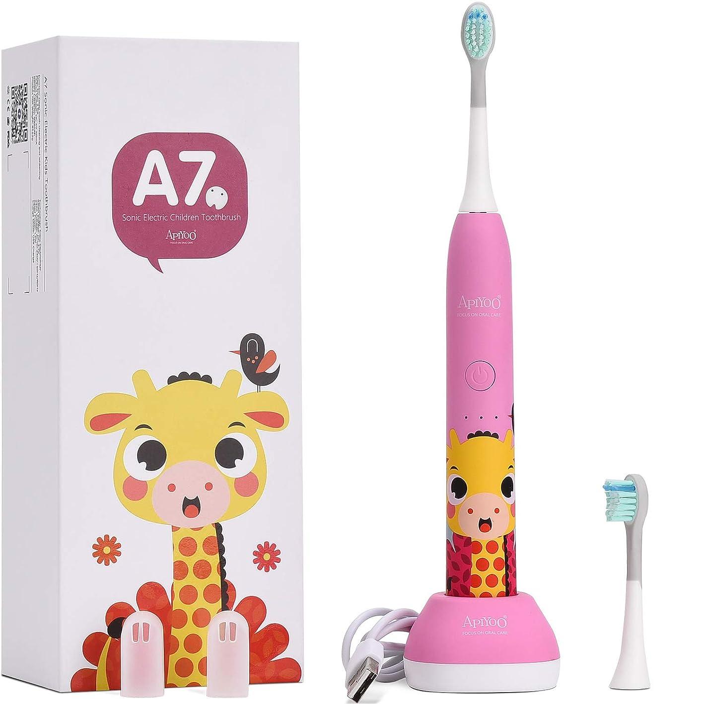 子供用歯ブラシ、APIYOO A7ワイヤレス充電式電動歯ブラシ、IPX7防水、三種類ブラッシングモード、子供に対応の2分間スマートタイマー機能付き(ピンク)