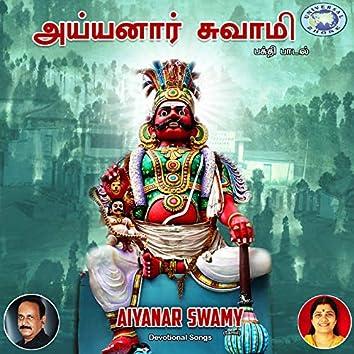 Aiyanar Swamy