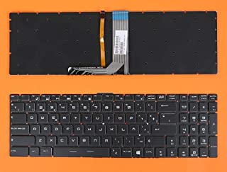 Teclado para PORTATIL MSI GP62 7RE Series GP62 7RE-281XES GP62 7RE-287XPT ESPAÑOL RETROILUMINADO