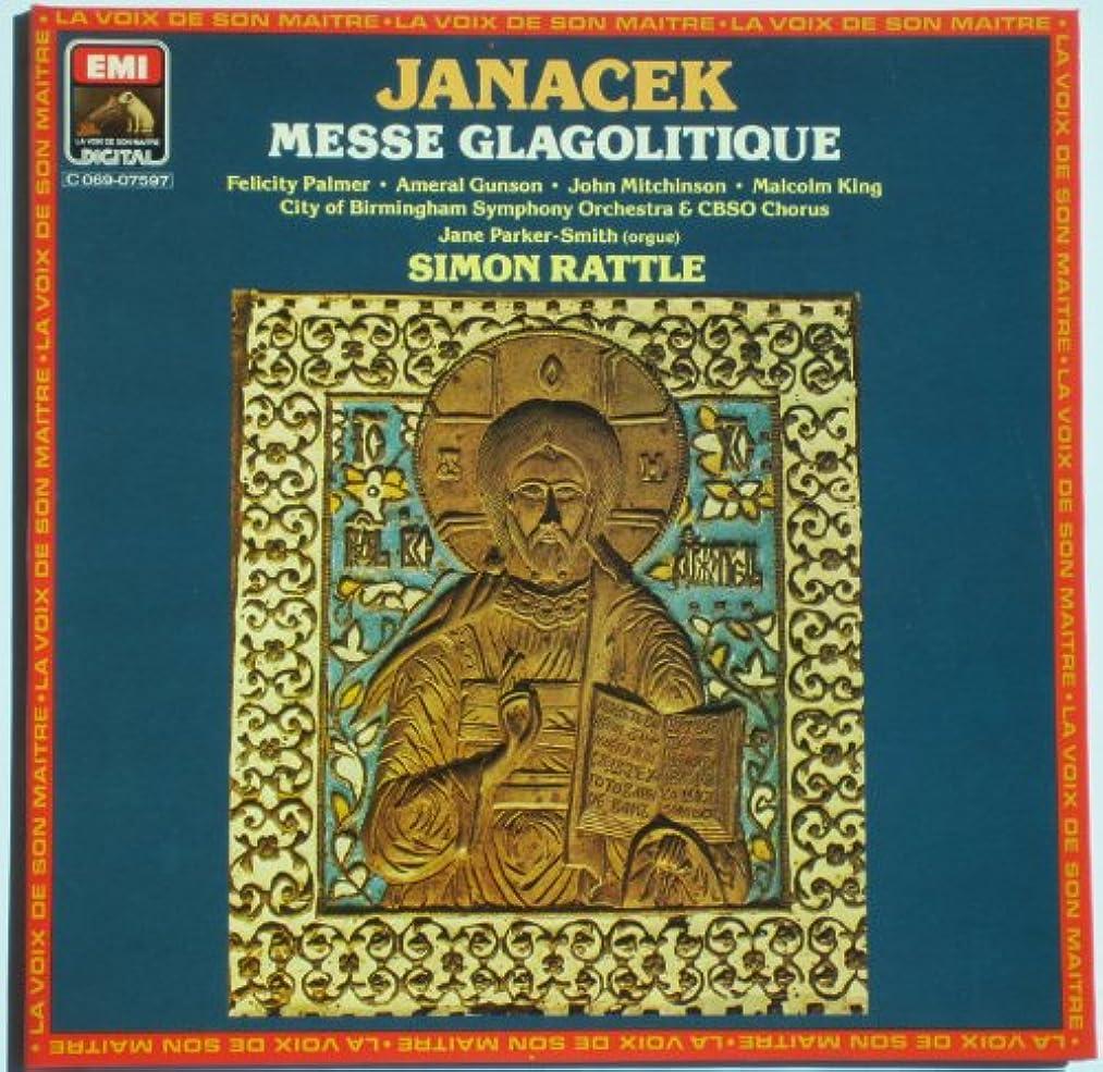 Janacek: Messe Glagolitique / City of Birmingham Symphony Orchestra & CBSO Chorus, Simon Rattle
