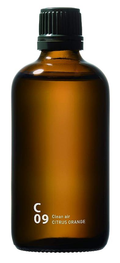 観点液体防水C09 CITRUS ORANGE piezo aroma oil 100ml