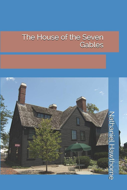 インキュバスはしご場合The House of the Seven Gables