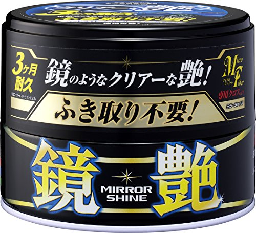 SOFT99 374 Mirror Shine Wax Dark
