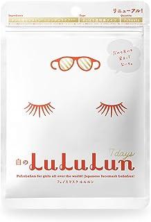 "LULULUN""Lululun Face Mask (White) 7 Pcs"
