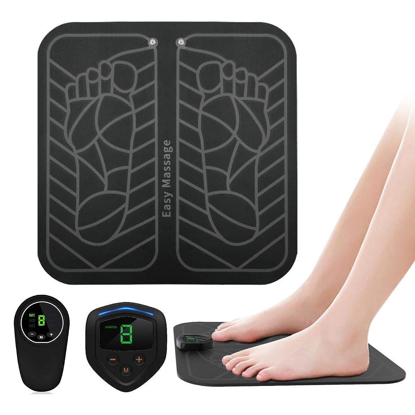 噛むマンモス動かないEMSフットマッサージ器、USB充電式折りたたみ携帯用電気マッサージマット、電子筋Stimulatior足マッサージ促進血液循環筋肉の痛みを軽減