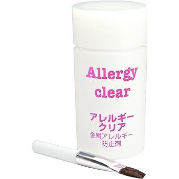 金属アレルギー防止剤 ピアス用 コート剤 アレルギークリア 強固なセラミック皮膜形成 皮膚科専門医臨床試験合格品 2016年度改訂版