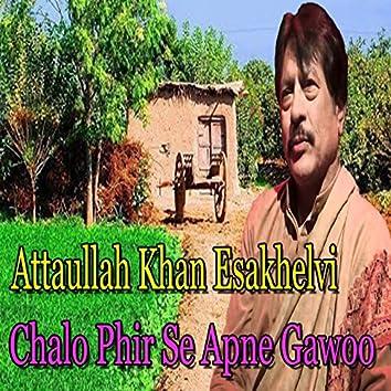 Chalo Phir Se Apne Gawoo