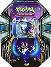 Best pokemon sun free pokemon codes Reviews