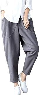[ジャング] サルエルパンツ ゆったり 秋冬 綿麻パンツ カジュアル ワイドパンツ レディース 体型カバー 暖かい
