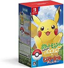 Pokémon Let's Go! Pikachu + Poké Ball Plus Set - Switch Japan Import