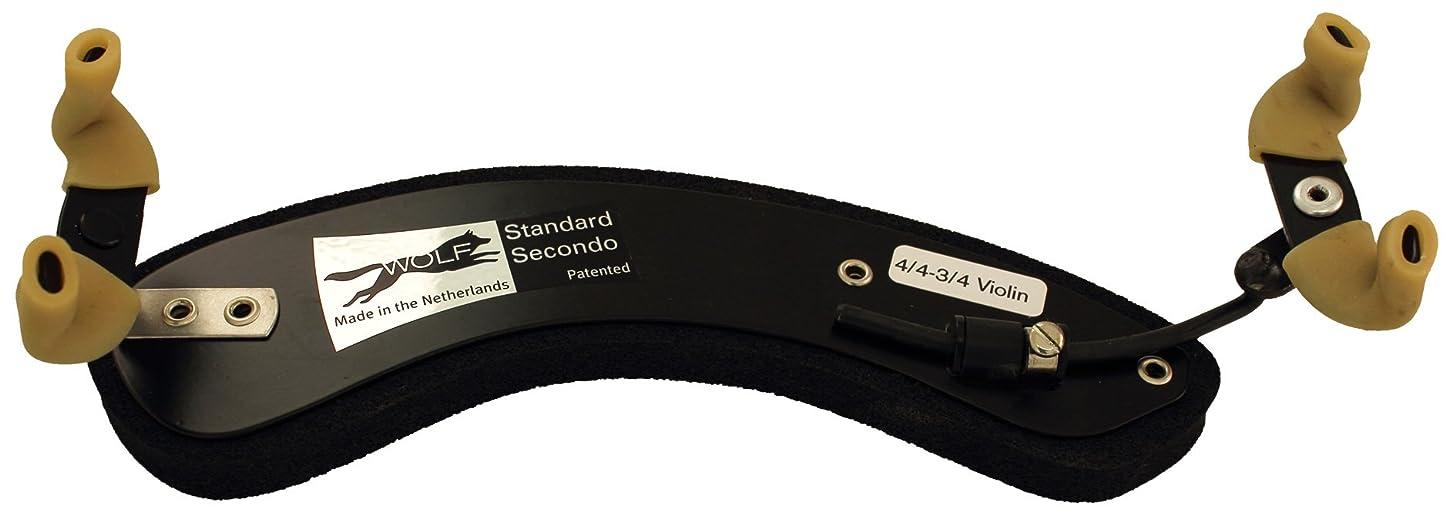 Wolf Violin Shoulder Rest Secundo Standard 4/4 - 3/4