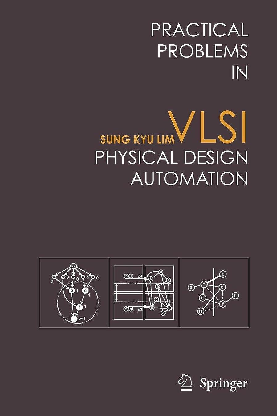 タクト静けさ認証Practical Problems in VLSI Physical Design Automation