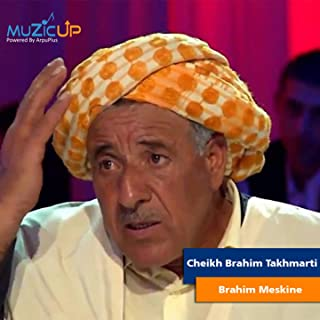 Brahim Meskine