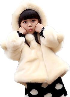 JIANGWEI キッズ コート 秋冬 毛皮 ふわふわ 暖かい 女の子 ガールズ 可愛い 冬