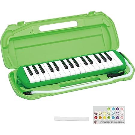 キクタニ 鍵盤ハーモニカ メロディメイト 32鍵 グリーン MM-32 GREEN ドレミシール・お名前シール付