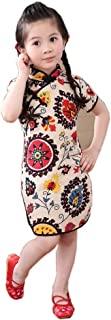 Foral Baby Girls Chinese Dress New Year Qipao Vintage Toddler Cheongsam Princess Costume Outfits