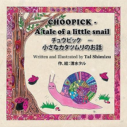 Choopick