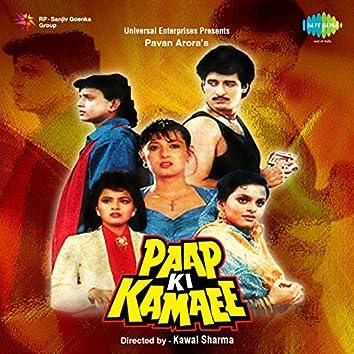 Paap Ki Kamaee (Original Motion Picture Soundtrack)