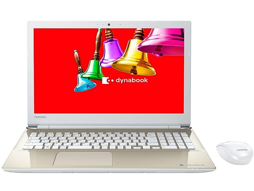チーム剥ぎ取るもの東芝 15.6型ノートパソコン dynabook T45 サテンゴールド(Office Home&Business Premium プラス Office 365 サービス) PT45BGP-SJA2