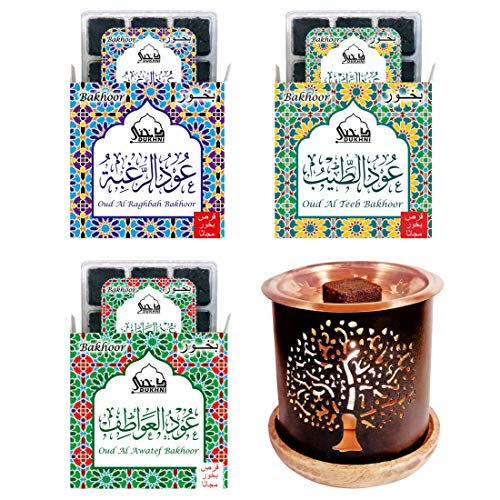Oud Al Teeb, Oud Al Raghbah, Oud Al Awatef Bakhoor - (3 Trays x 9 piece...