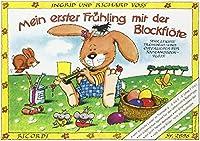 Richard Voss: Mein erster Frühling mit der Blockflöte