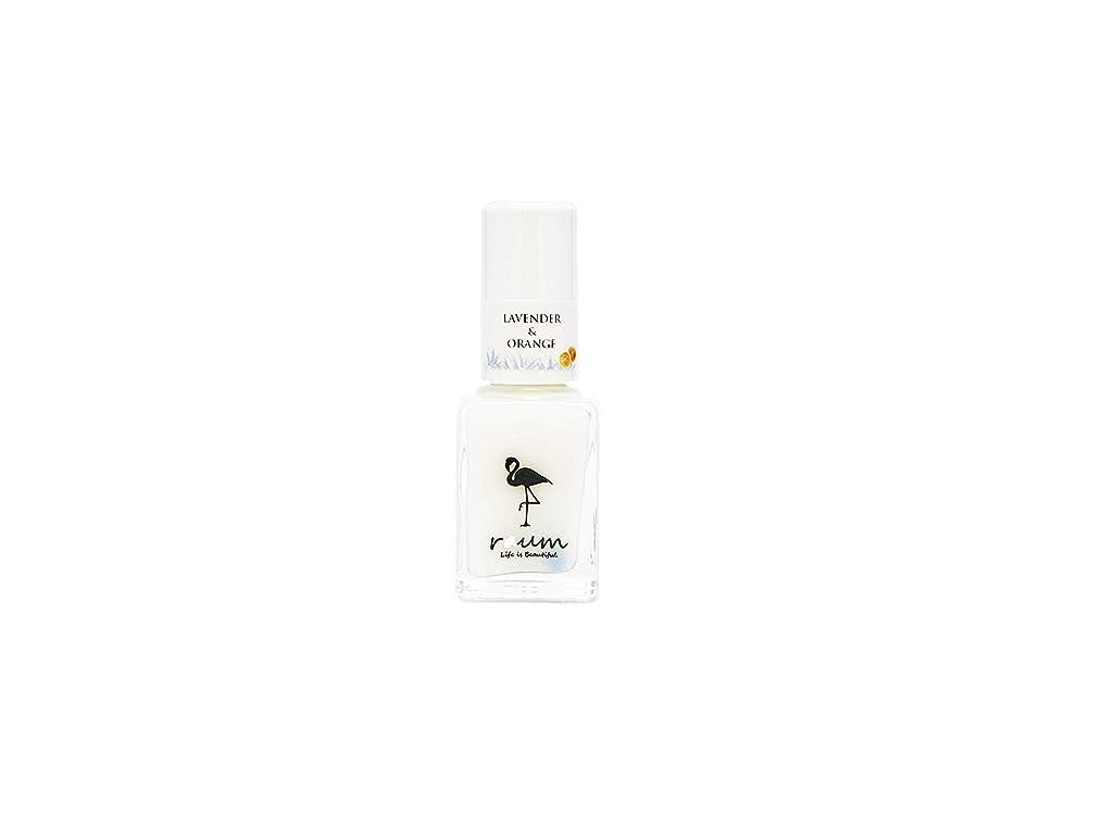 旅行代理店志す暫定raum WATER CARE-NAIL WN-0026 ベース&トップコート ラベンダー&オレンジの香り(精油入り)