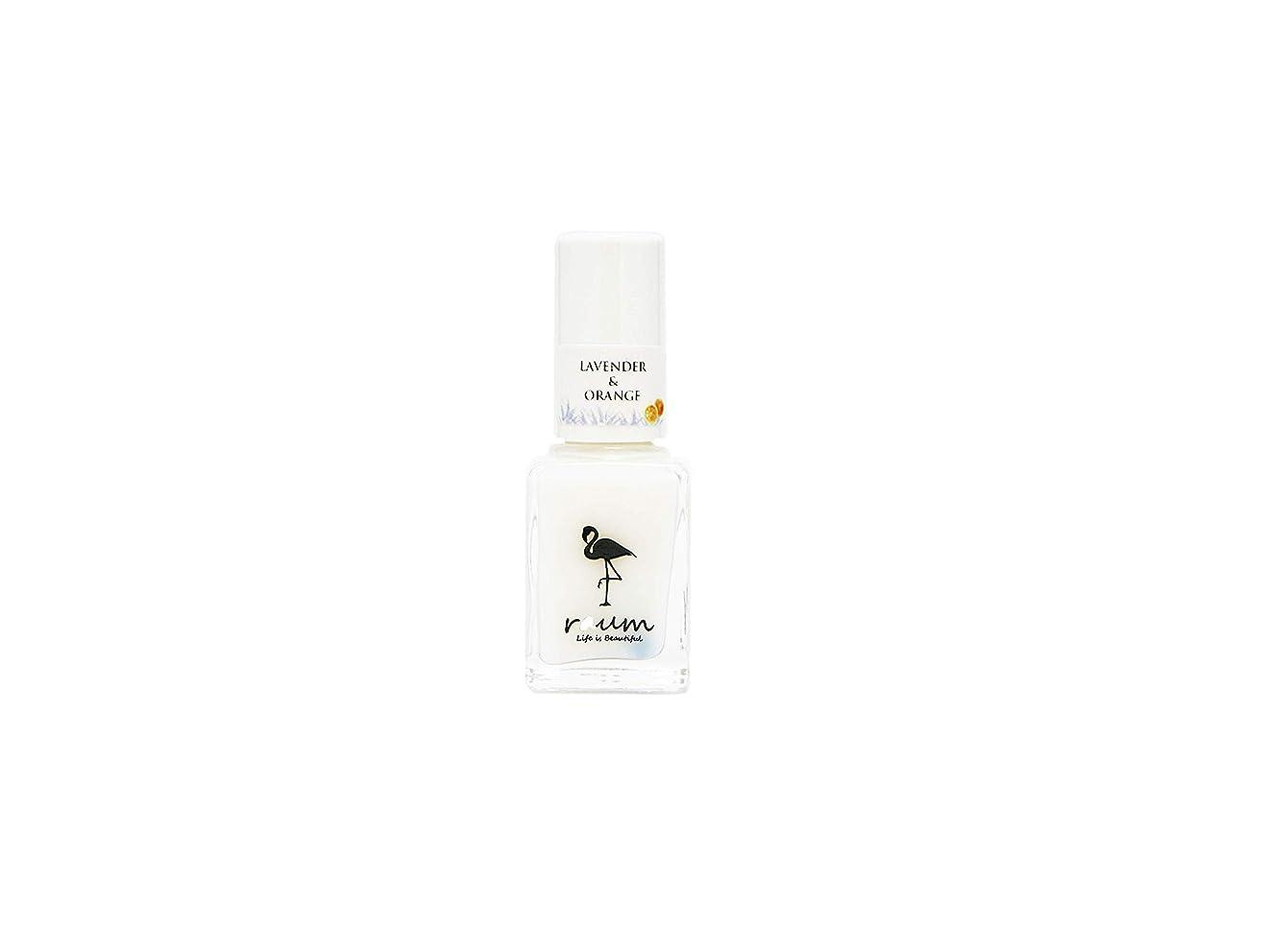 存在するに向かってシエスタraum WATER CARE-NAIL WN-0026 ベース&トップコート ラベンダー&オレンジの香り(精油入り)