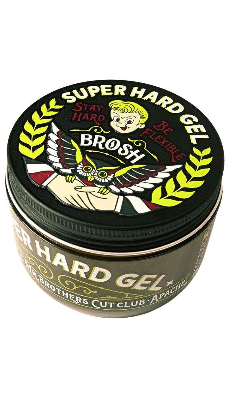 進む整理するインスタンスBROSH (ブロッシュ) BROSH SUPER HARD GEL 200g スタイリング ジェル 整髪料