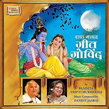 Radha Madhav Geet Govind