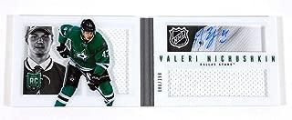 2013-14 Panini Playbook Valeri Nichushkin Booklet Auto Jersey /199 - Panini Certified - Hockey Cards