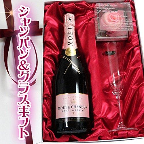 Riedel (リーデル) ローズセット高級ギフト箱 シャンパングラス()&モエ・エ・シャンドン ロゼ アンペリアル 750ml