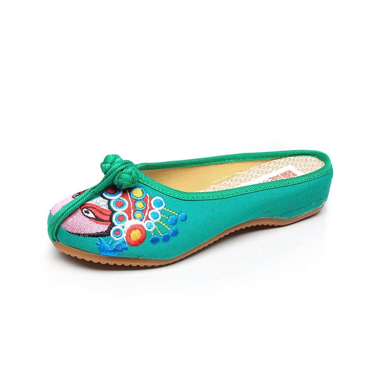 ドナー後悔魅了する[Aiweijia] 刺繍入りシューズ 中華風 婦人向け 刺繍 レトロ シングル 靴