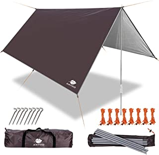 comprar comparacion Anyoo Ripstop Rain Tarp Beach Tent Hamaca Fly Sunshade Ligero Impermeable Shelter para Acampar Senderismo Backpacking