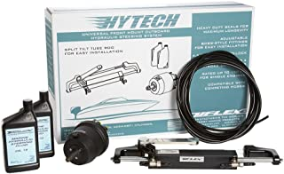UFLEX UFlex HYTECH 1.0 Front Mount OB Steering System f/Up to 150HP w/UP20 F Helm, UC94-OBF, 40' Nylon Tubing, 2 Quarts Oil / HYTECH 1.0 /