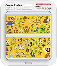 new 3ds faceplates
