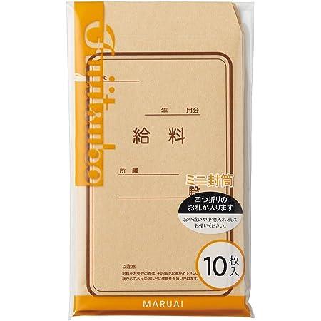 マルアイ 藤壷ミニ封筒 給料袋ミニ 10枚x5P FM-Kx5P