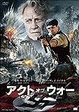 アクト・オブ・ウォー[DVD]