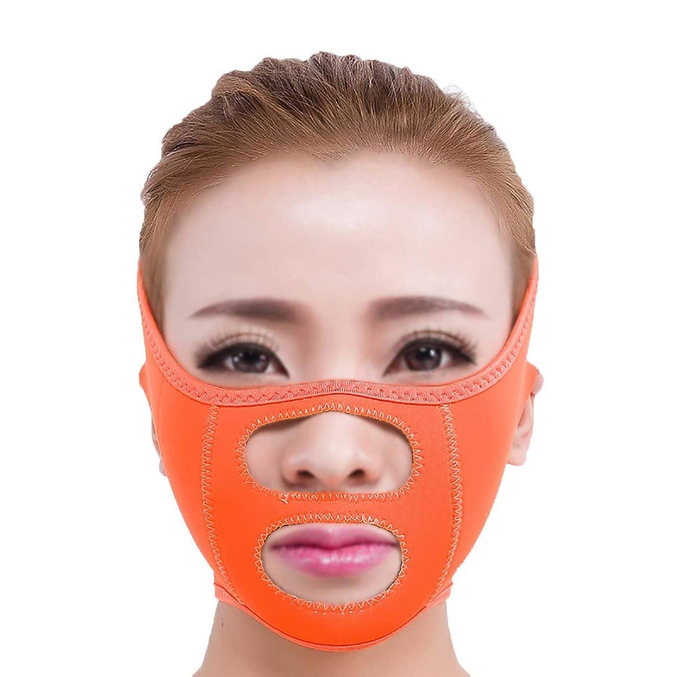 同志平方分岐するスモールフェイスツールVフェイス包帯フェイシャルリフティングフェイシャルマッサージャー美容通気性マスクVフェイスマスク睡眠薄い顔でオレンジ