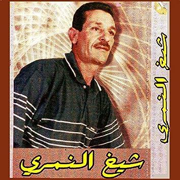 Aaghbouni oualed eldouar