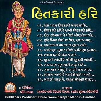 Hitkari Hari Swaminarayan Kirtan