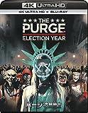 パージ:大統領令[Ultra HD Blu-ray]