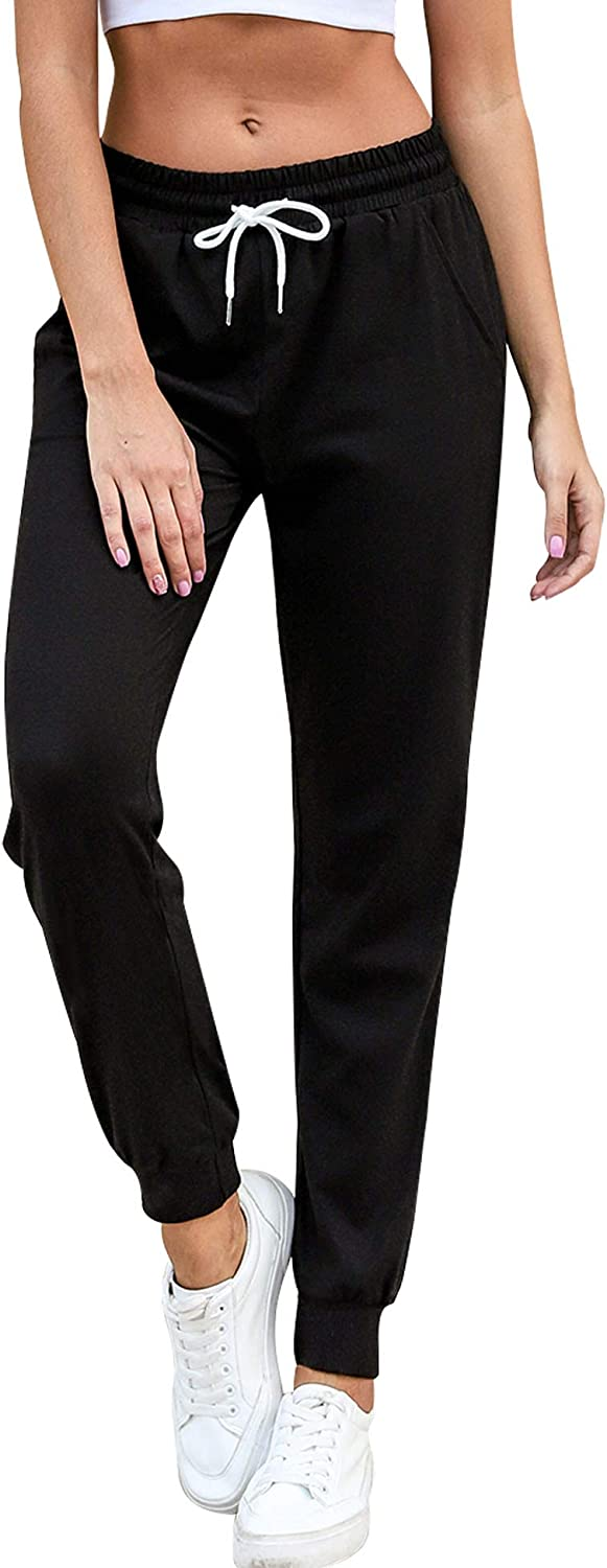 Sykooria Womens Comfy Sweatpants Tapered Joggers with Pockets Lounge Trousers