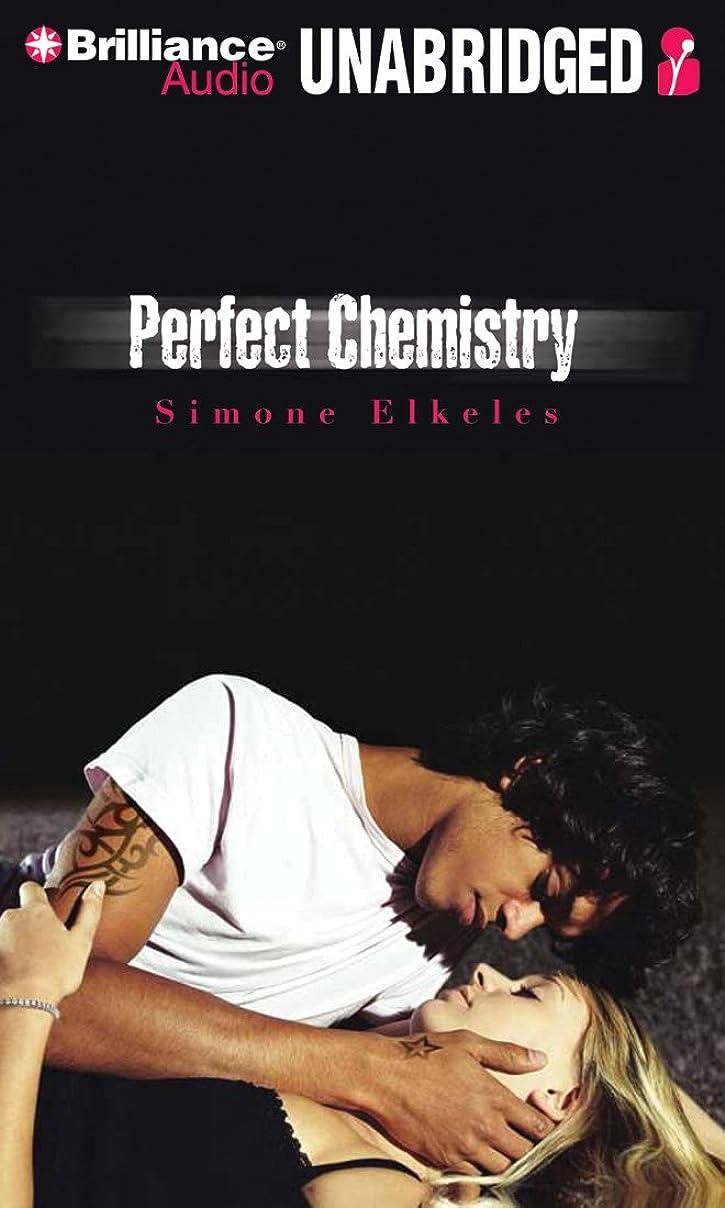特別に証明するつばPerfect Chemistry