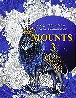 Mounts Coloring Book: Zodiac Coloring Book