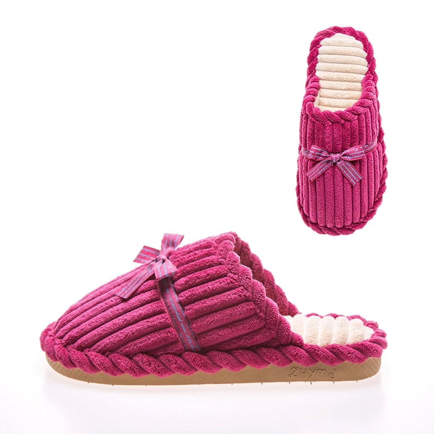 ラブ国内の活発コットンスリッパ女性の冬の屋内の家暖かい厚い靴 ( 色 : B , サイズ さいず : EUR:35-36 )