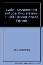 system programming and operating systems: 1: 2nd Edition(Chinese Edition)
