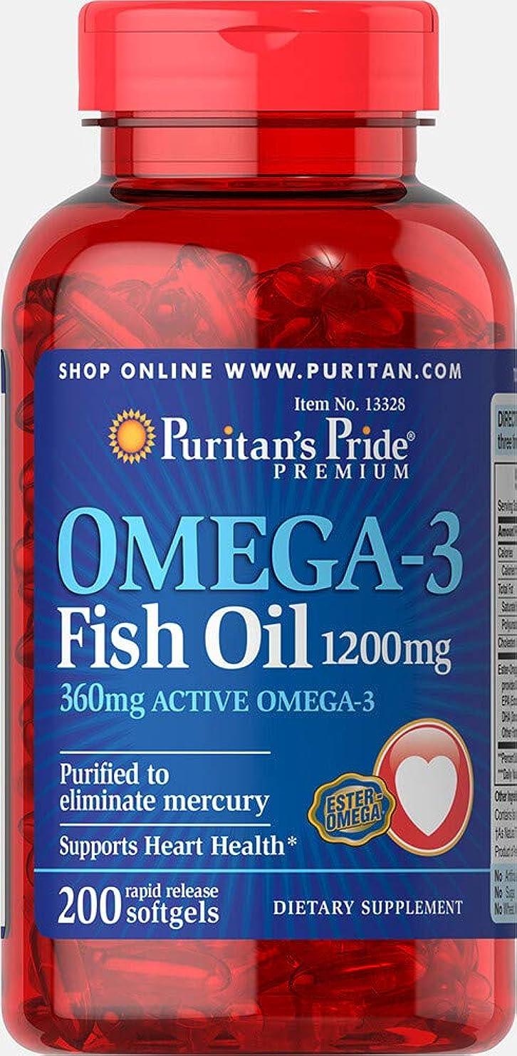 動揺させる無駄にアクセルピューリタンズプライド(Puritan's Pride) オメガ3 魚油 フィッシュオイル 1200 mg.ソフトジェル