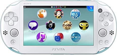 Sony Playstation Vita Wi-Fi 2000 Series with AC Adapter and Silicon Joystick Covers (Renewed) (Crystal White/Matte Neon Blue)